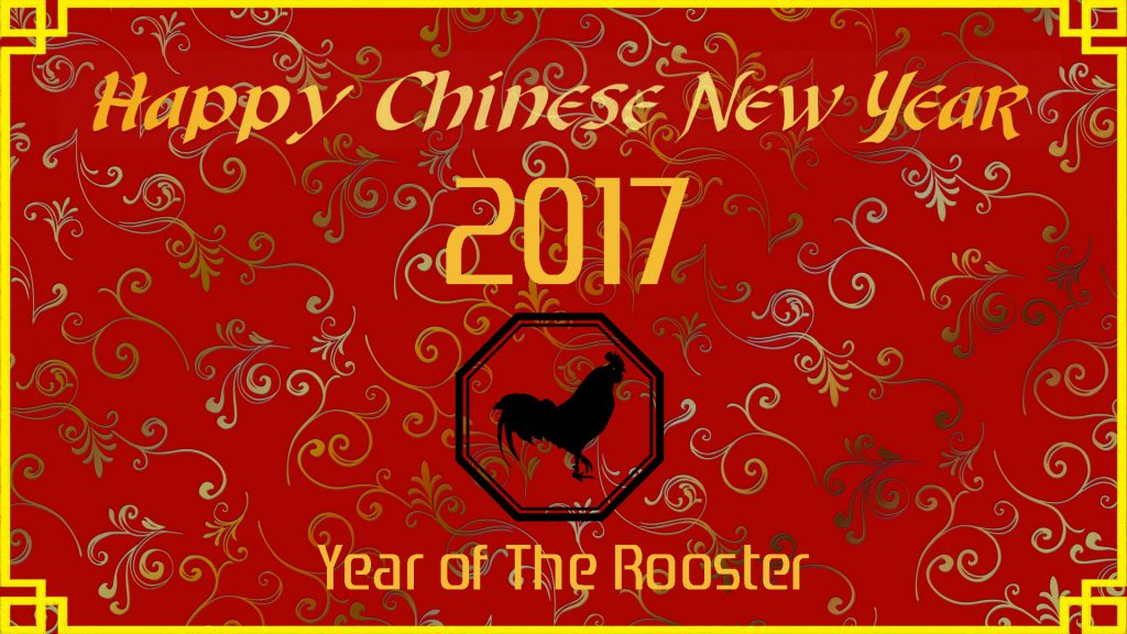 chinese new year 2017 year of the rooster1 1vliivsjpg - Chinese New Year 2005